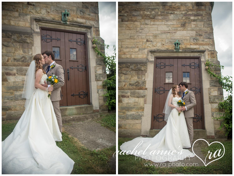 032-LSM-WEDDING-PHOTOGRAPHY-NEW-CASTLE-PA.jpg