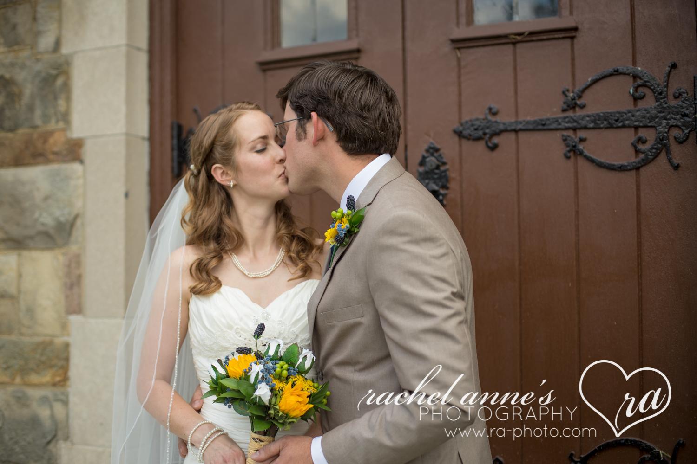 033-LSM-WEDDING-PHOTOGRAPHY-NEW-CASTLE-PA.jpg