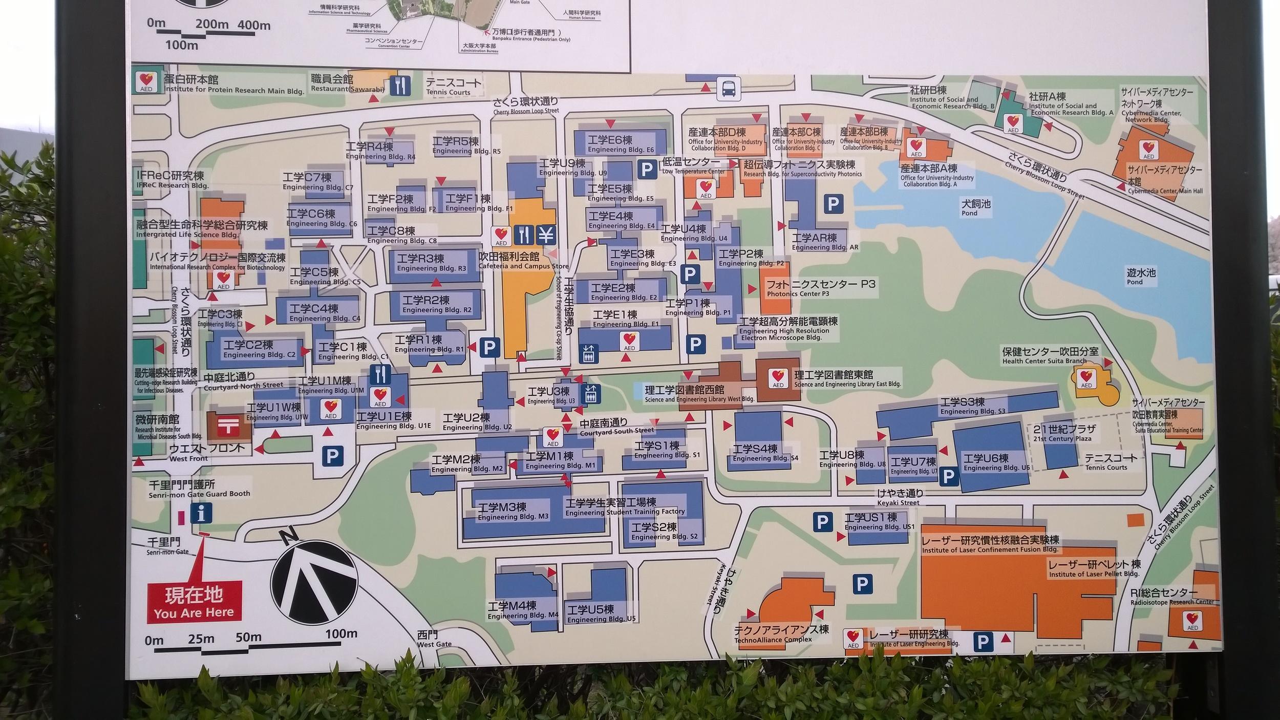 Suita Campus