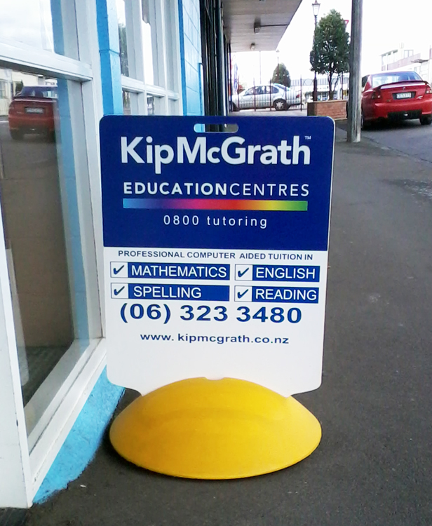 Kip-McGrath.jpg
