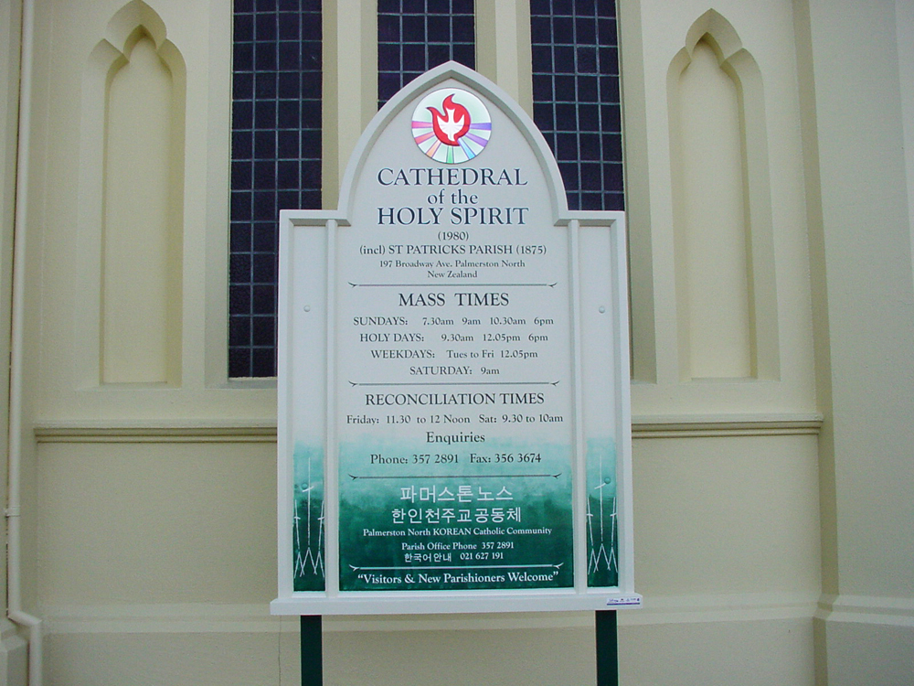 The-Cathedral-Main-Sign.jpg