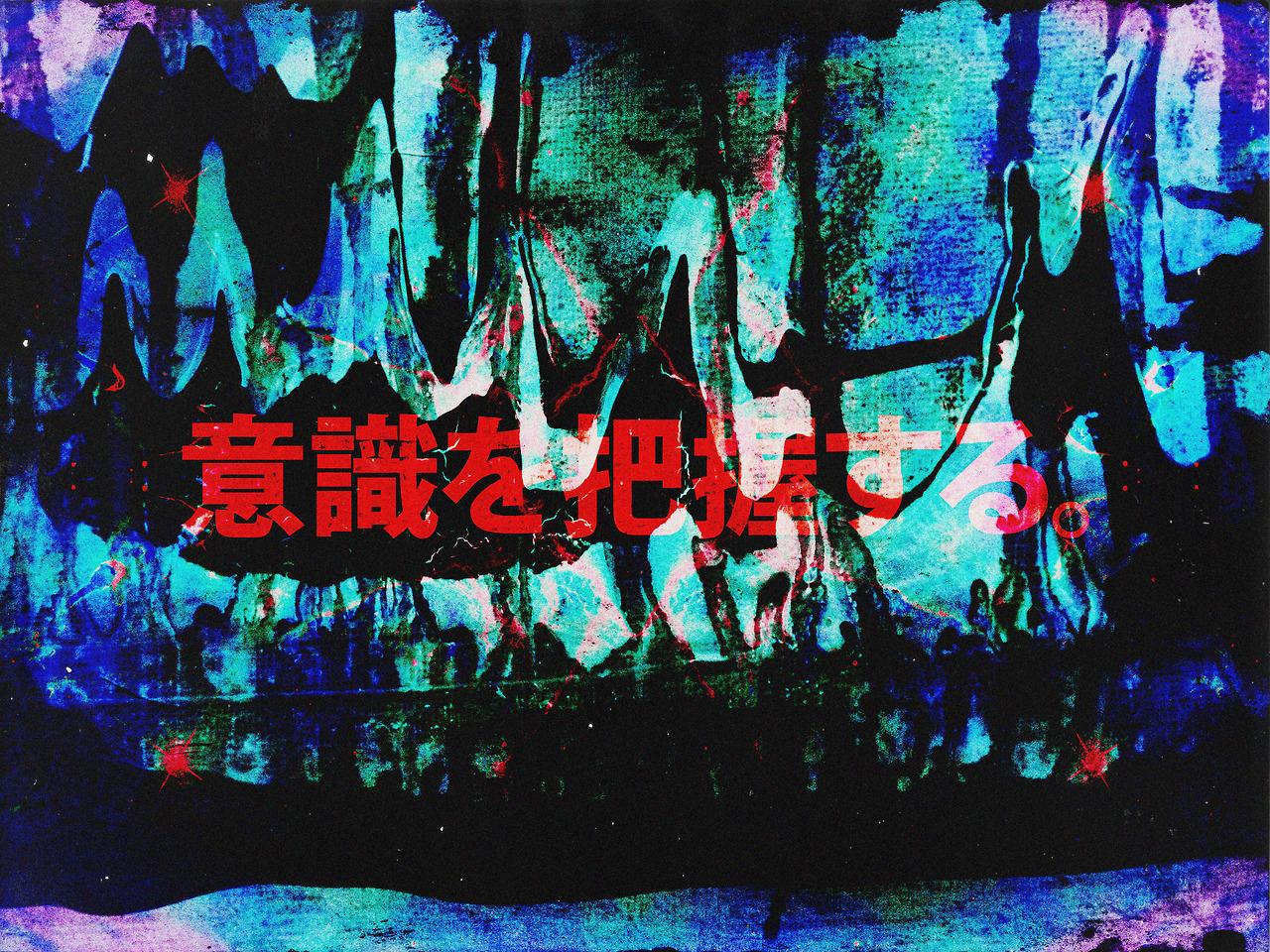 tumblr_mke9vnwukq1qeprweo1_1280.jpg