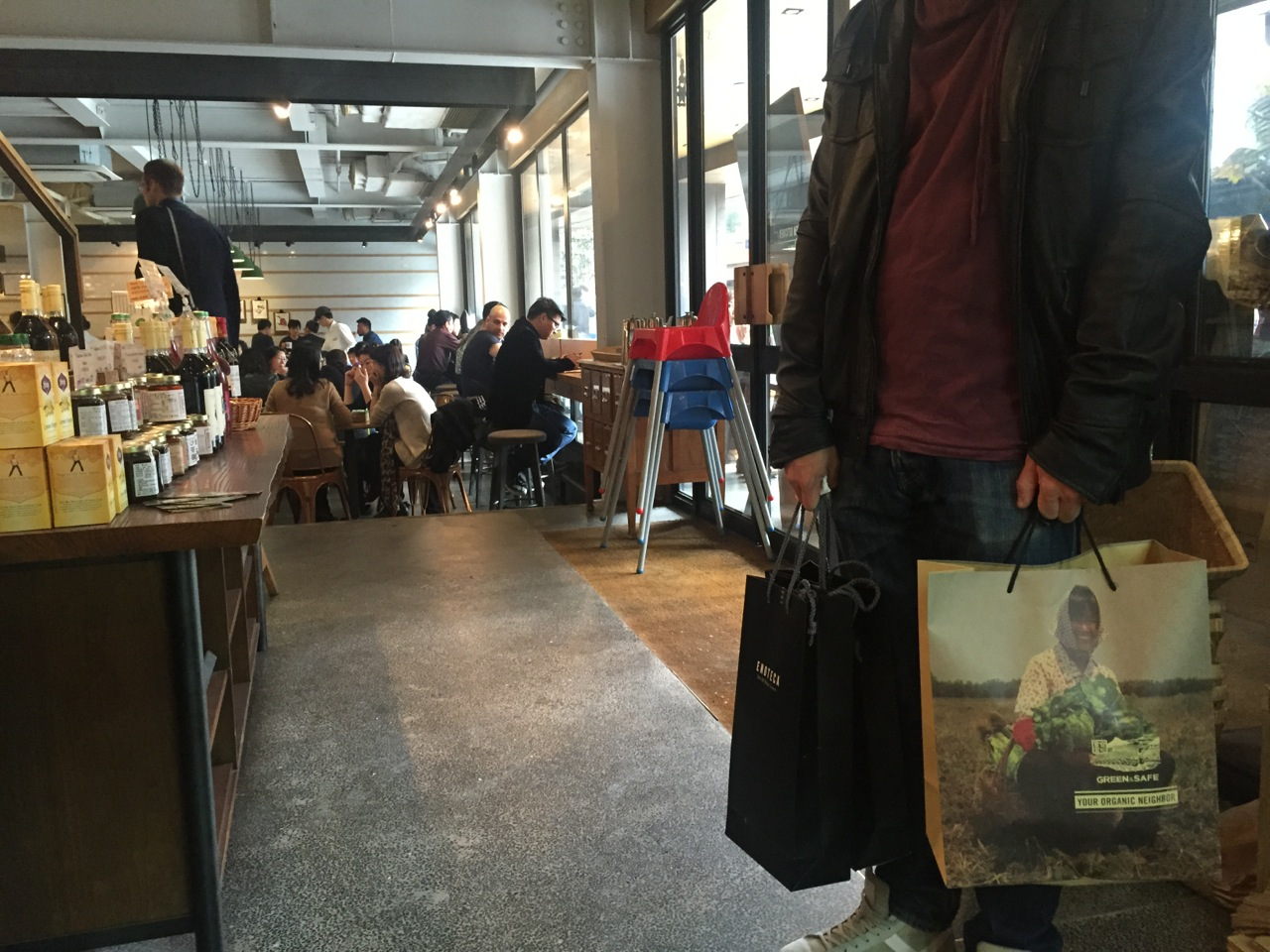Greens & Wine shopping
