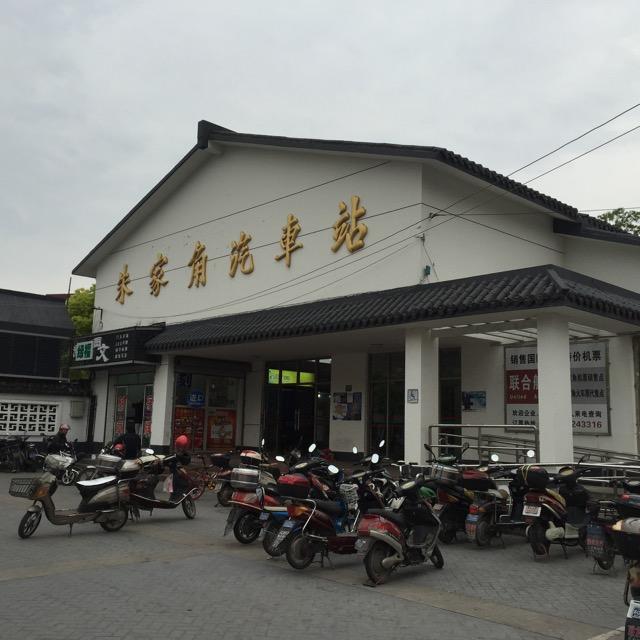 Zhujiajiao bus station