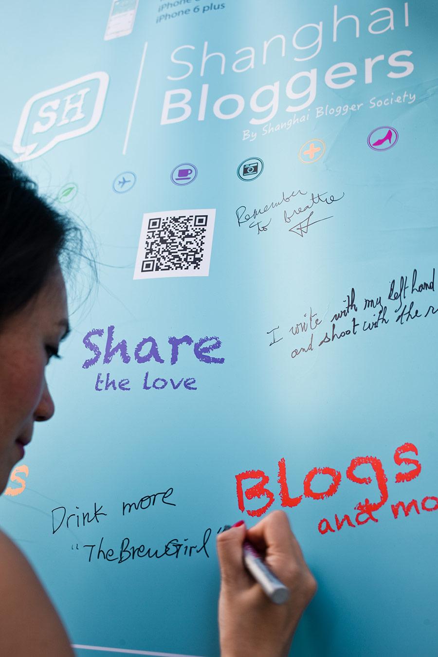 shanghai-bloggers-eric-leleu-05.jpg