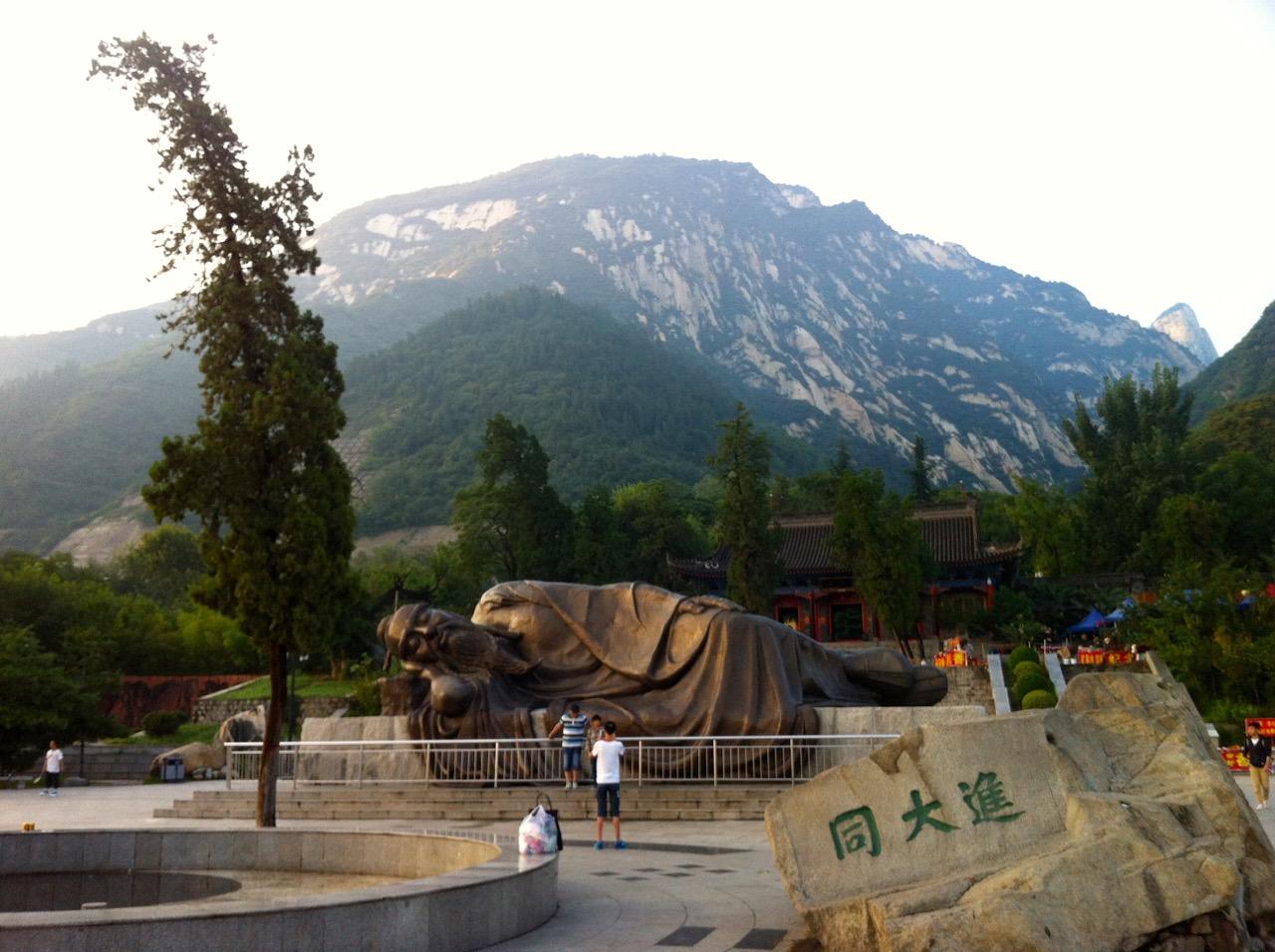 Huashan - 08.jpg