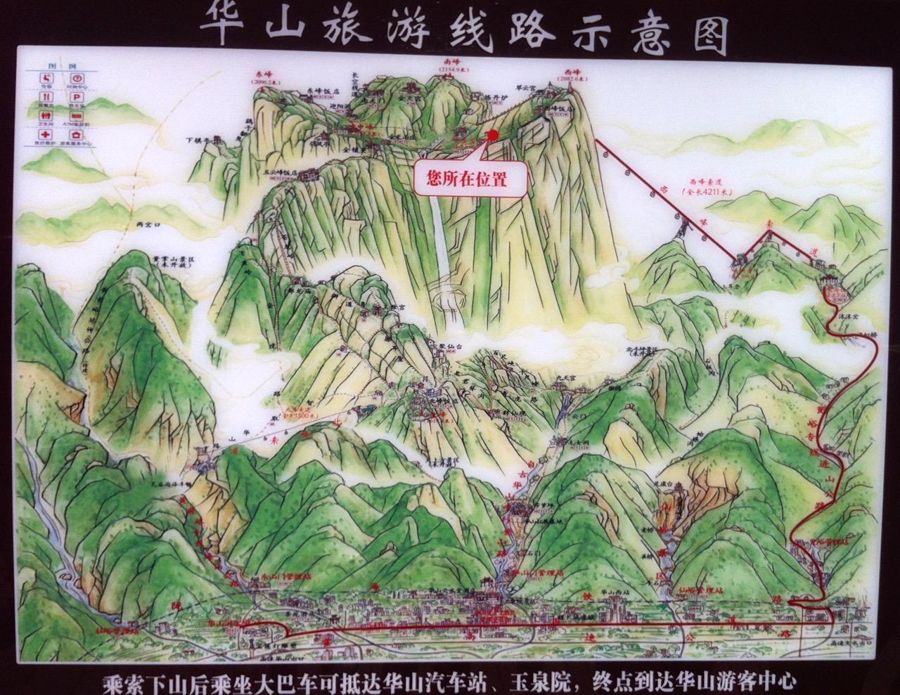 Huashan - 25.jpg