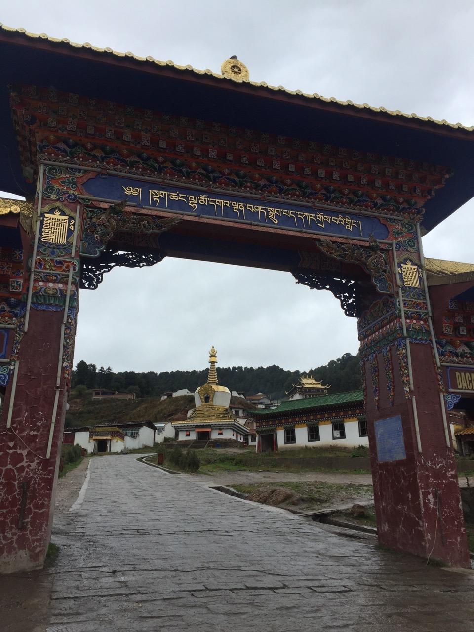Serti Gompa entrance