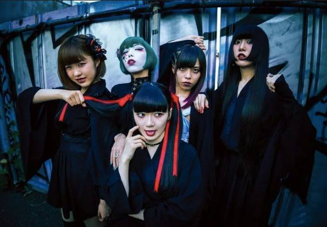The New York Asian Music Festival:   Necronomidol  Oyasumi Hologram  Late Cambrian  Krimewatch  Miwa Gemini   Meviu§   LOVE SPREAD   OPUS.TRAVELERS   11.10 | ALL AGES | 1PM | $20 915 WYCKOFF AVE RIDGEWOOD NY L to Halsey / L and M to Myrtle Wyckoff