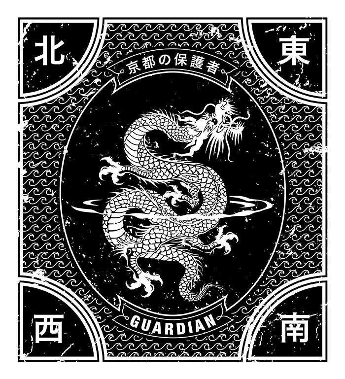 dragon_guardian.jpg