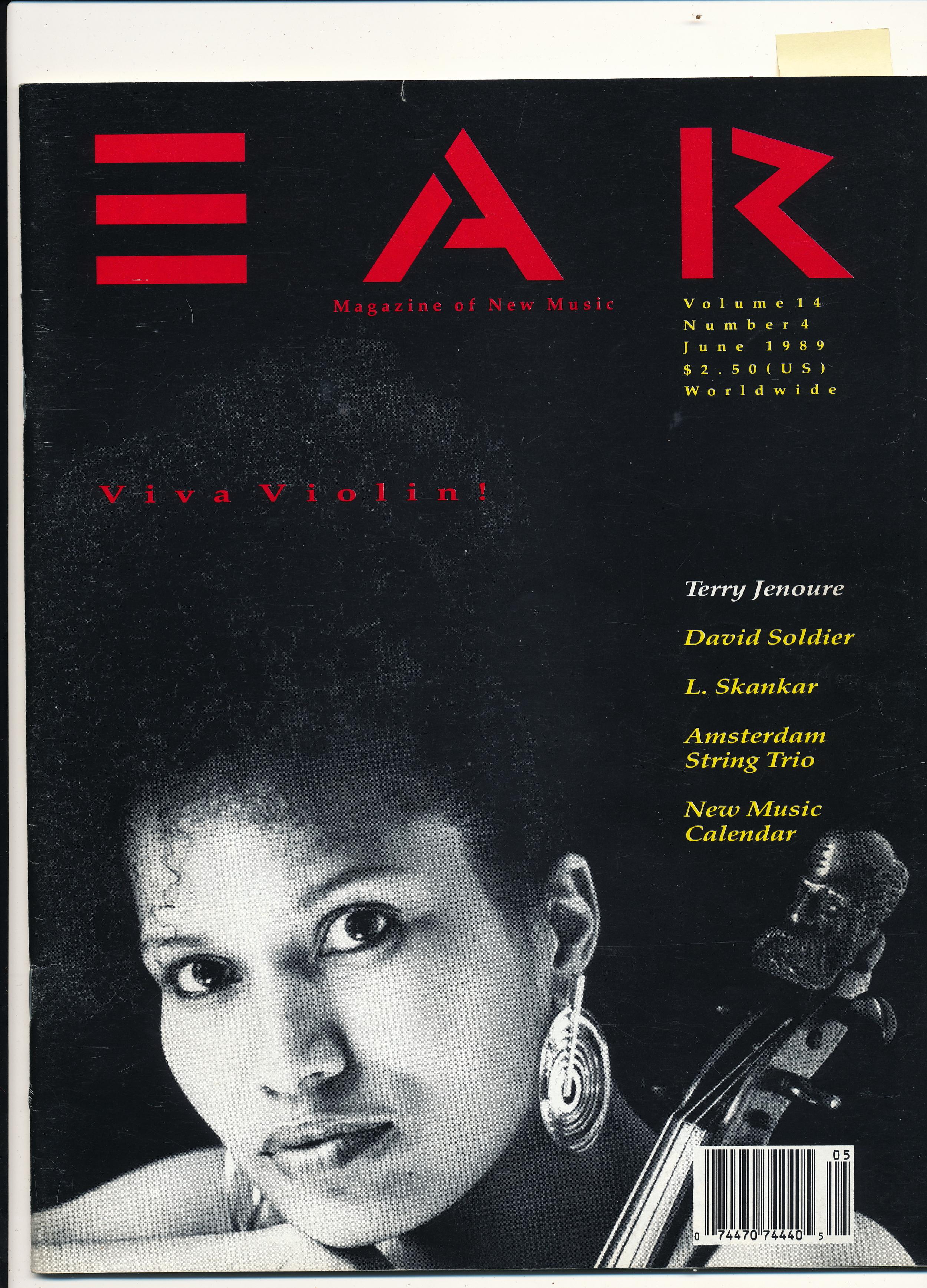 press EAR 1.jpg