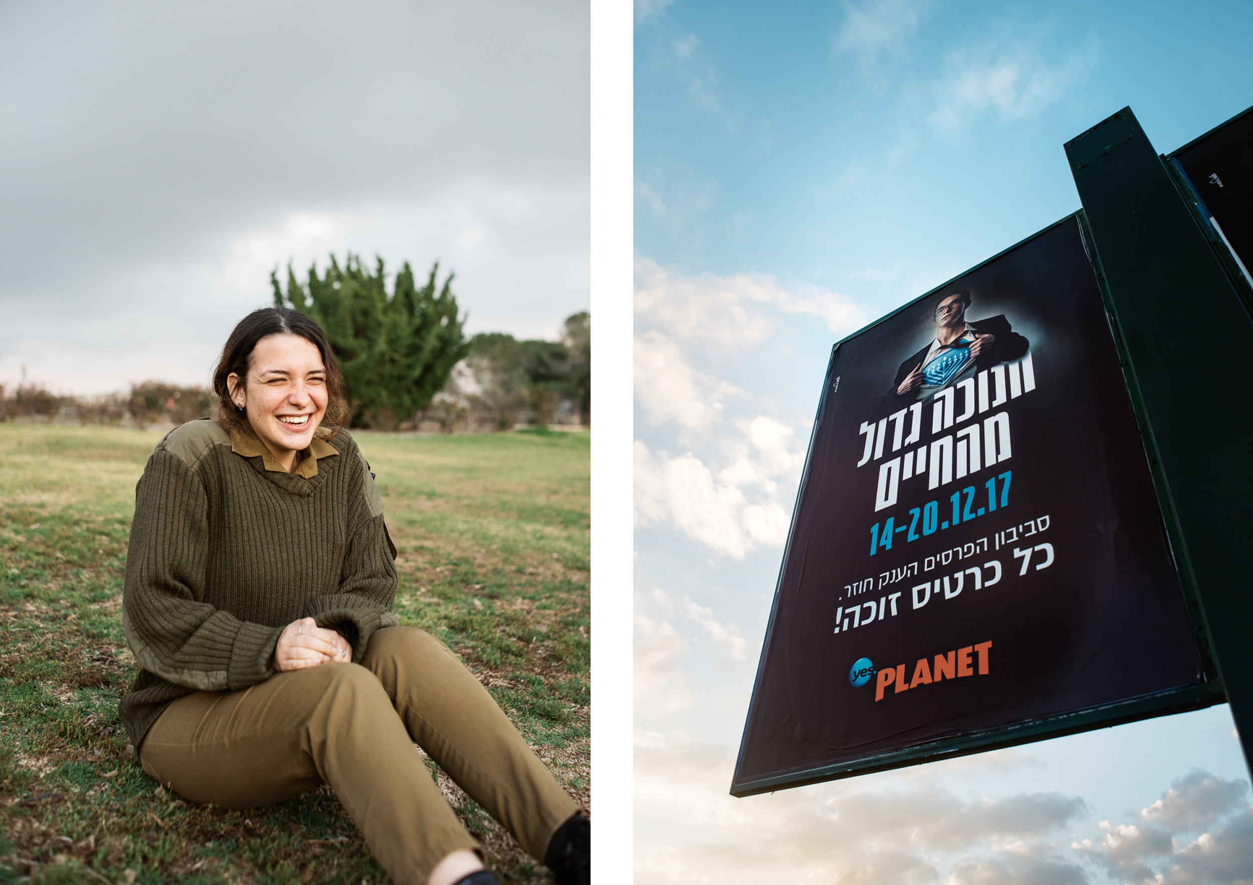 israel jack sorokin middle east photography fine art travel jewish judaism rocks TV show idf solider girl laughing joy