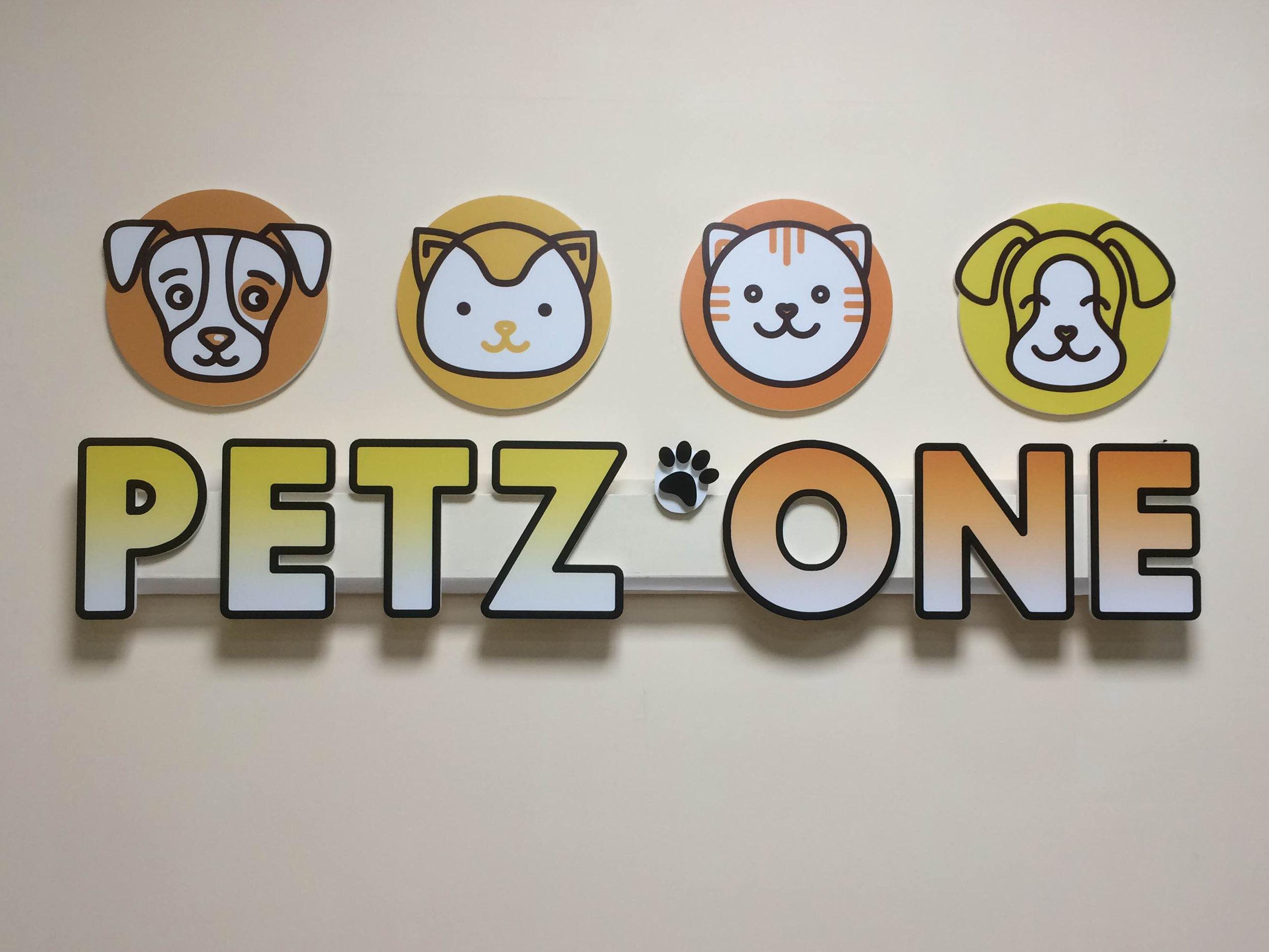 petz one logo.jpg