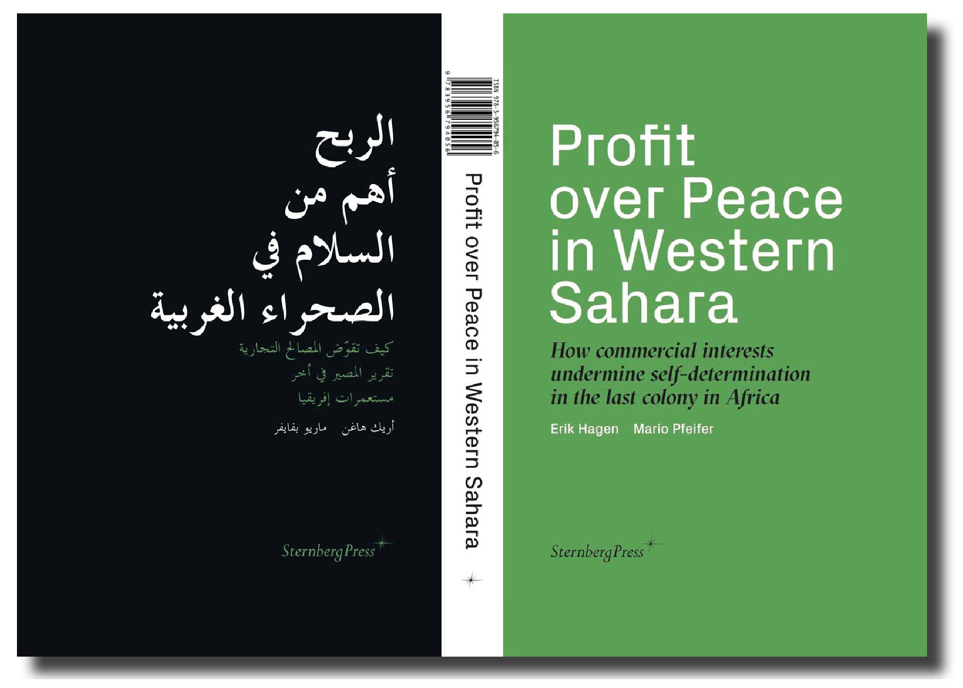 Profit_over_Peace_MarioPfeifer_Sternberg-Press.png