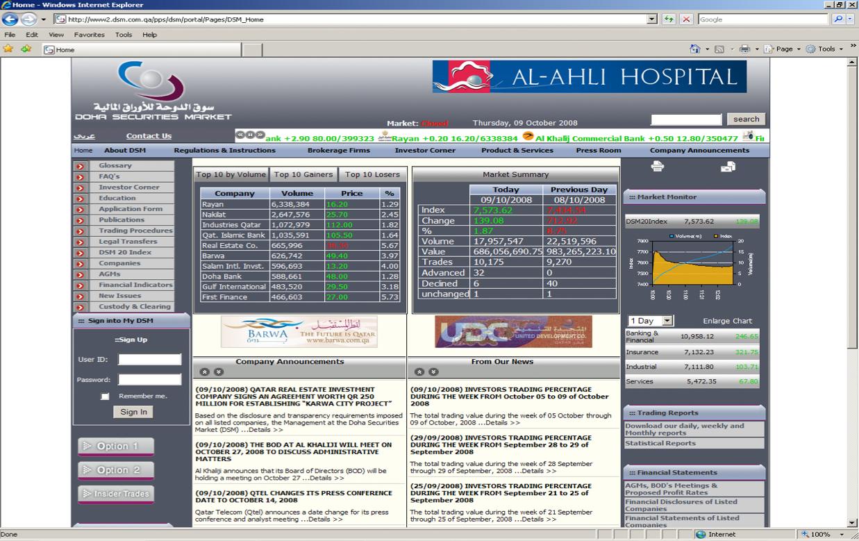 The Doha Securities Market website circa 2008.