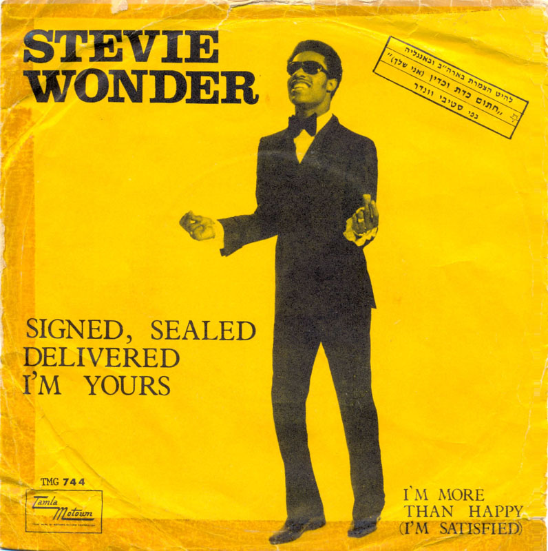 stevie-wonder-signed-sealed-delivered-im-yours-tamla-motown-3.jpg