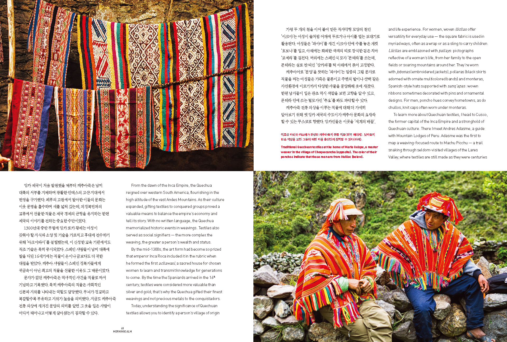 2019_3 - Cover Story - Traditional Quechuan Clothing_Page_2.png