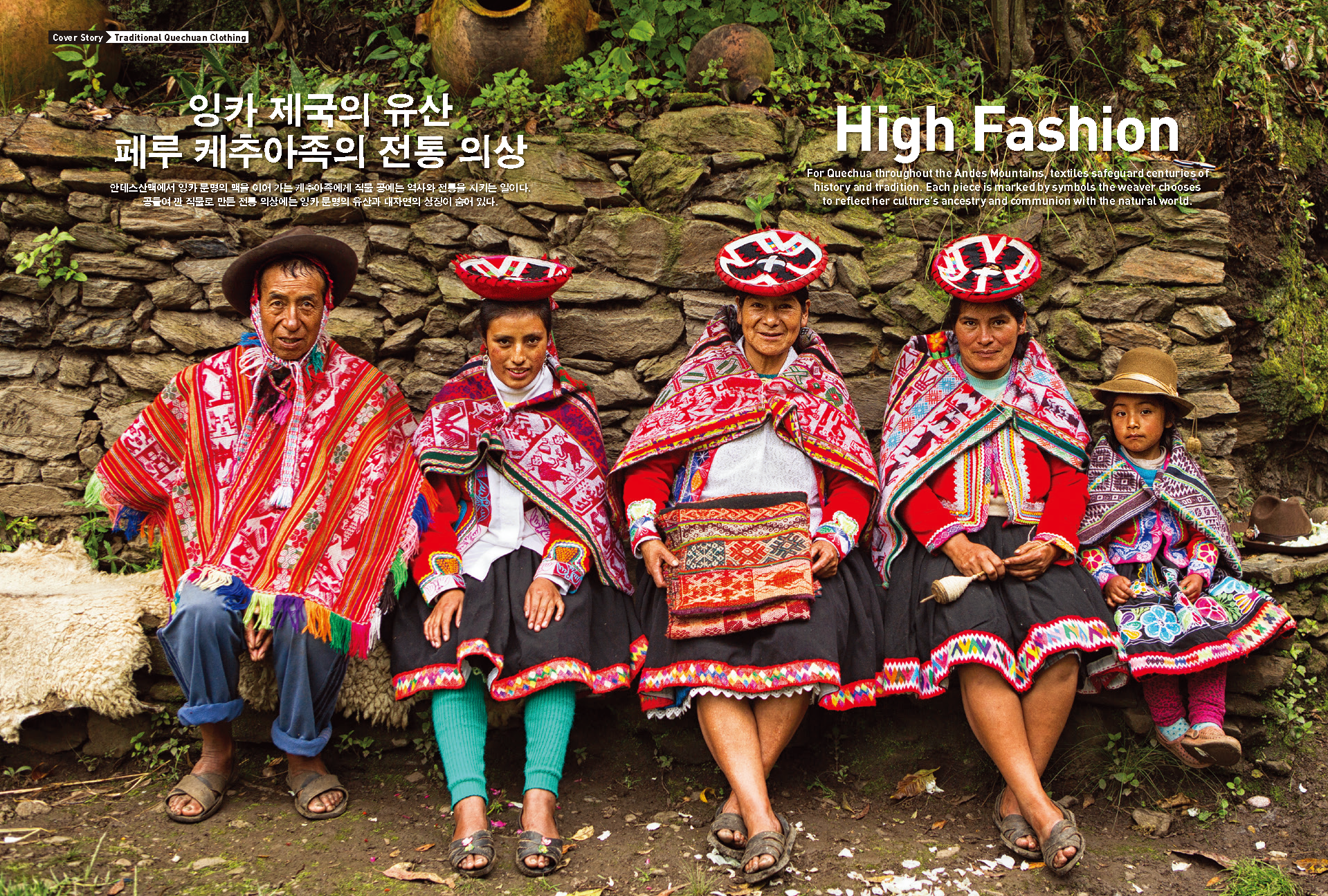 2019_3 - Cover Story - Traditional Quechuan Clothing_Page_1.png