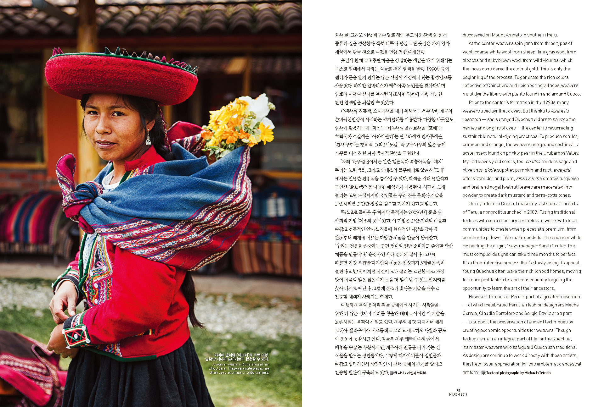 2019_3 - Cover Story - Traditional Quechuan Clothing_Page_5.png