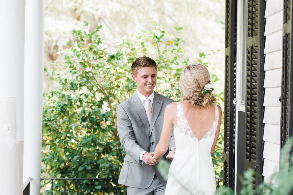 Southern Wedding, Outdoor Wedding, Summer Wedding-574.JPG