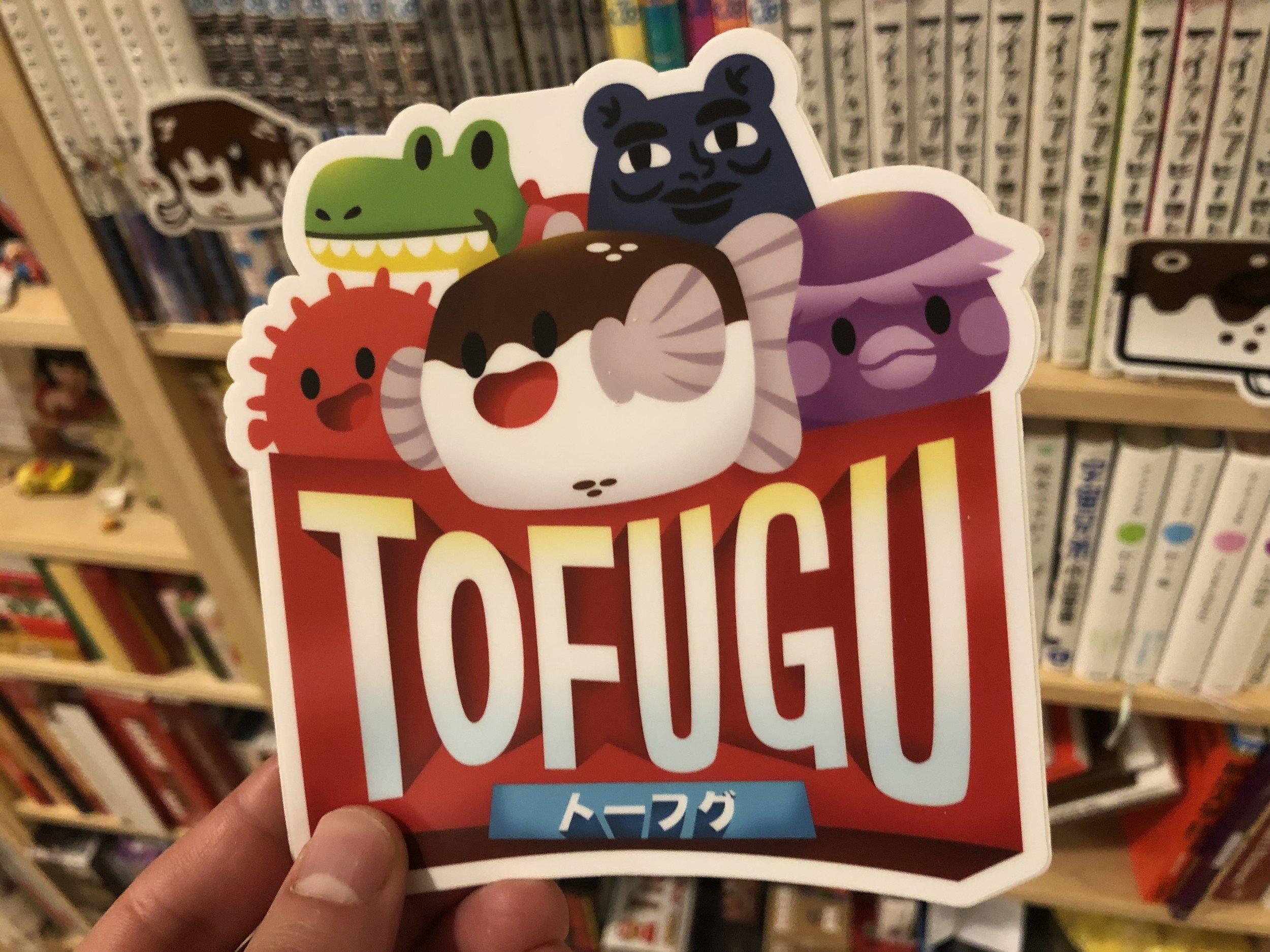 Tofugu and Friends