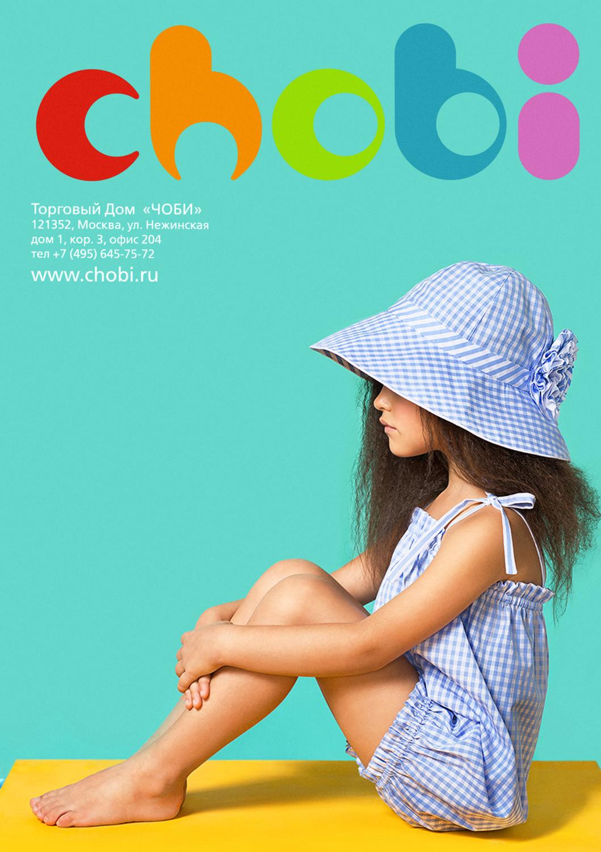 CHOBI / summer 2015
