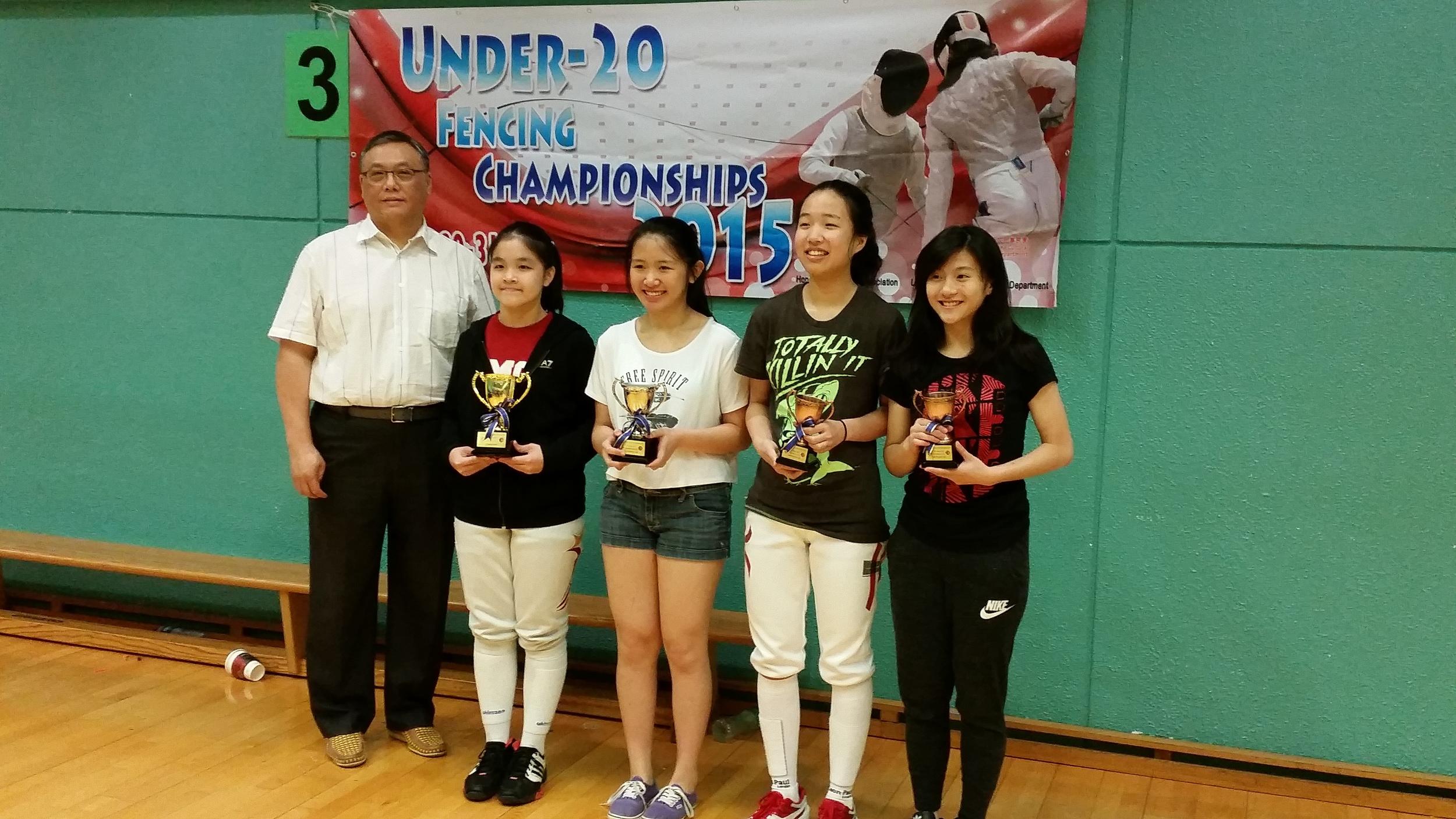 Maxine Wong Hong Kong Under-17 Fencing Championships 2015 1.jpg
