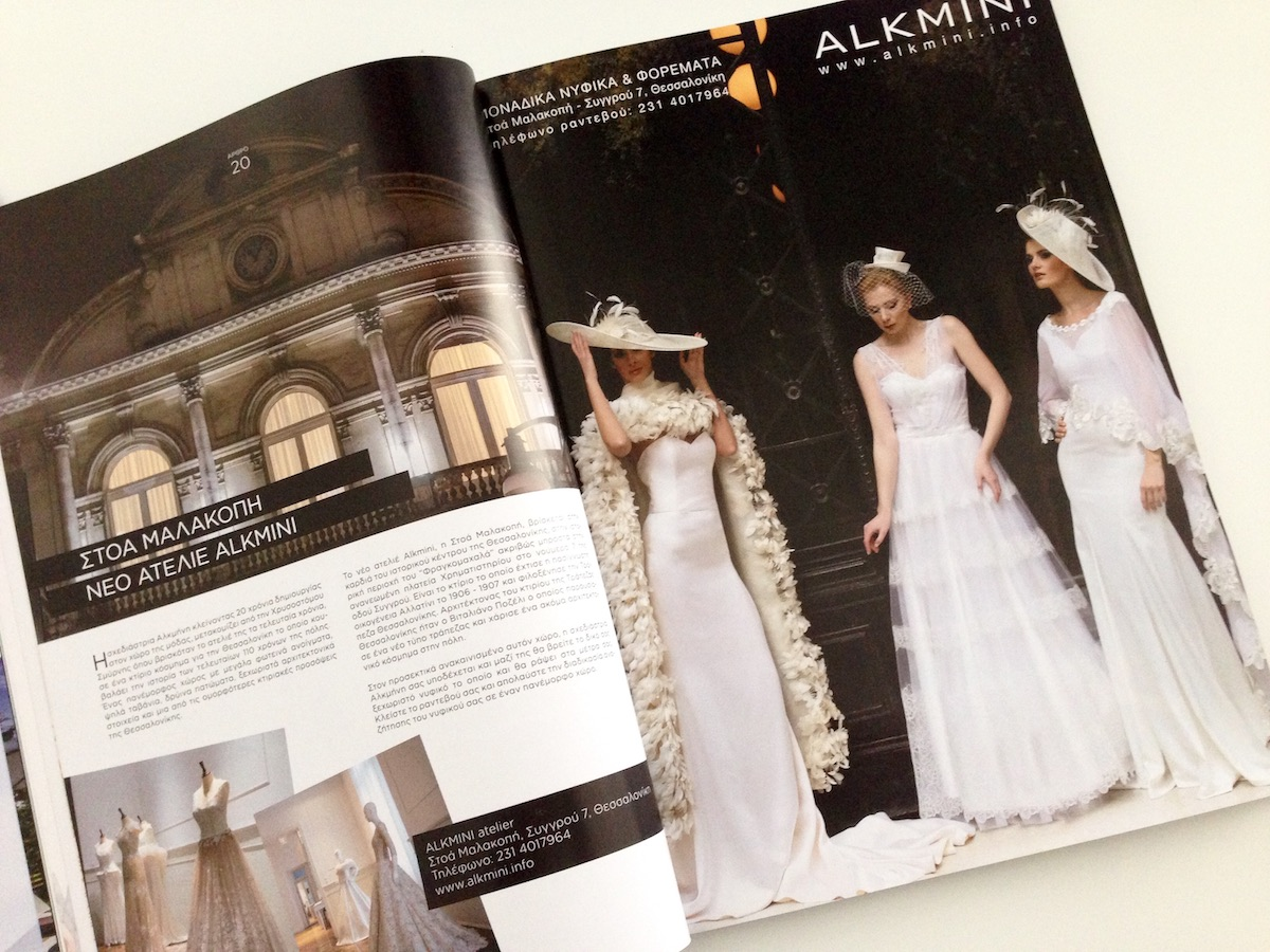 ALKMINI atelier at My Moment bridal magazine