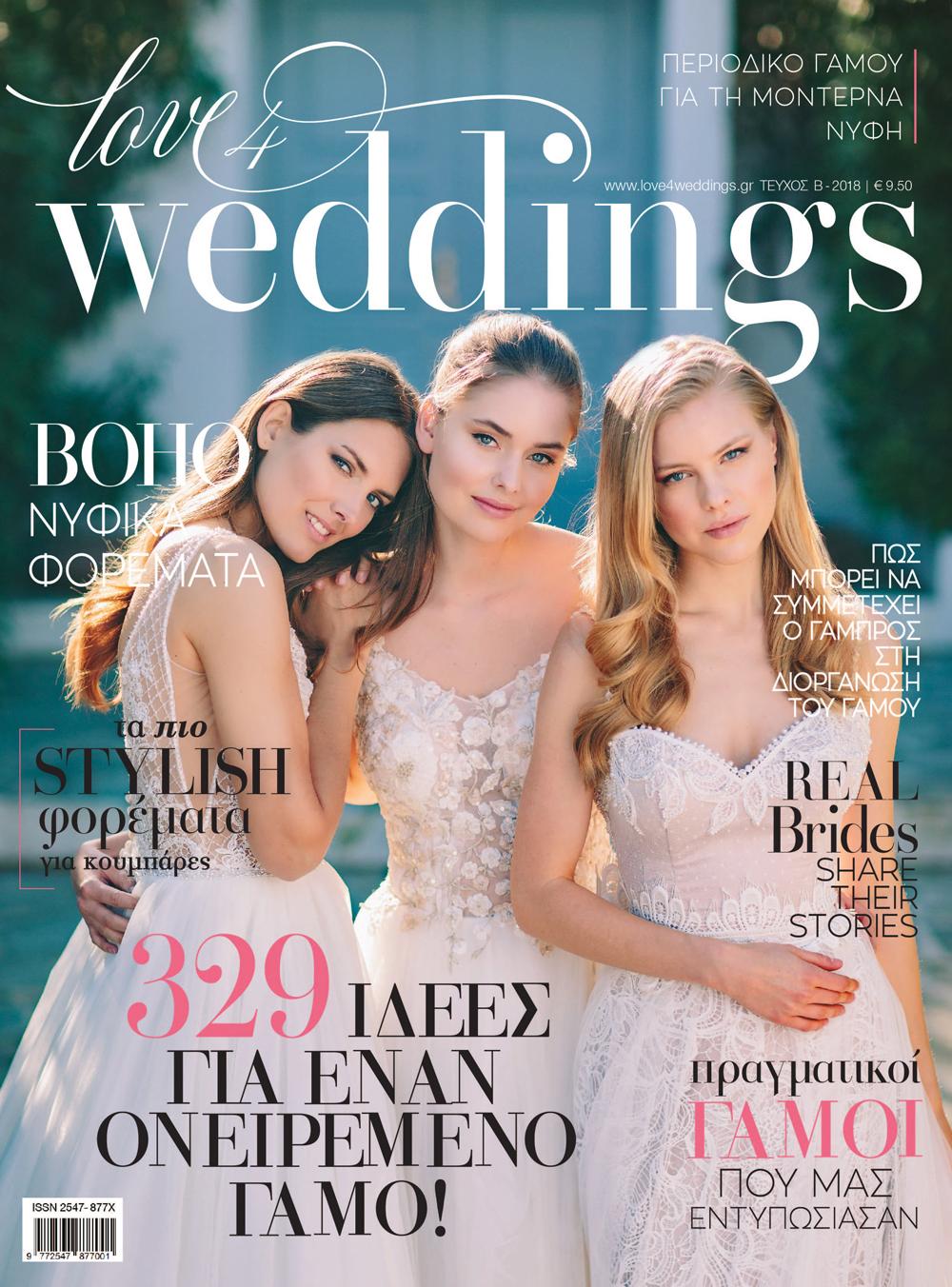 ALKMINI BRIDAL AT LOVE4WEDDINGS