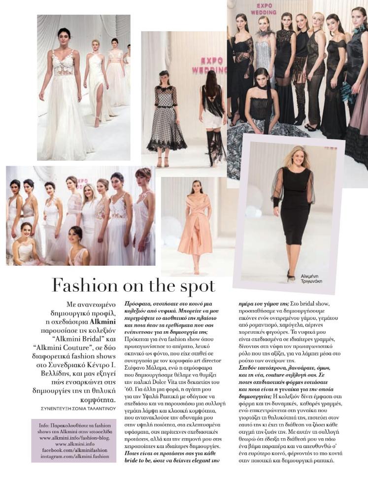 ALKMINI Fashion Shows at Glow magazine