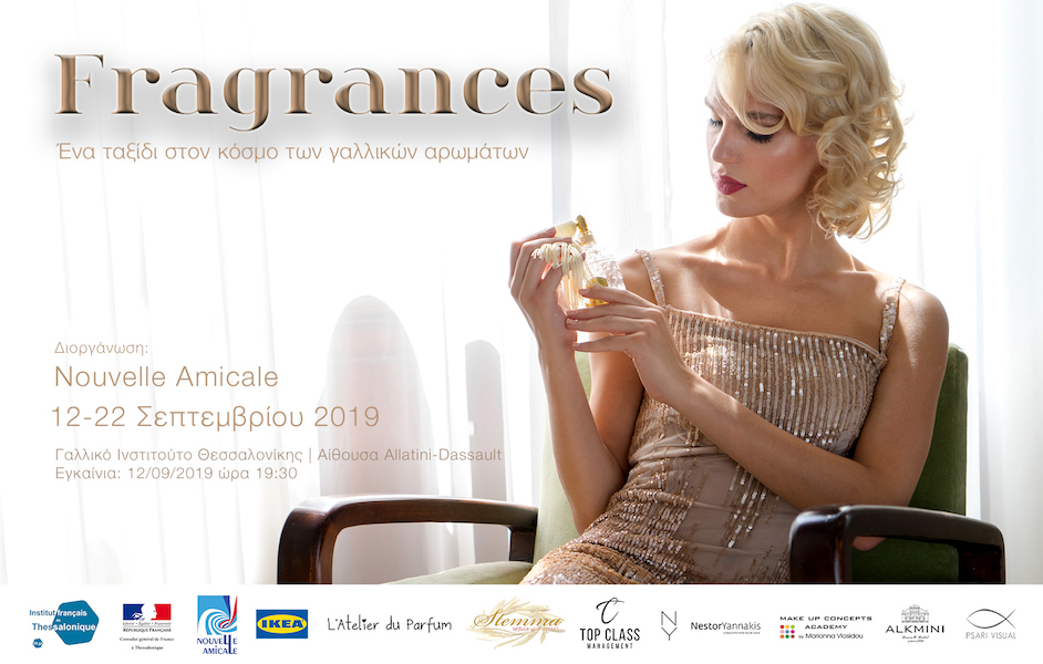 Fragrances - Institut Francais Thessaloniki