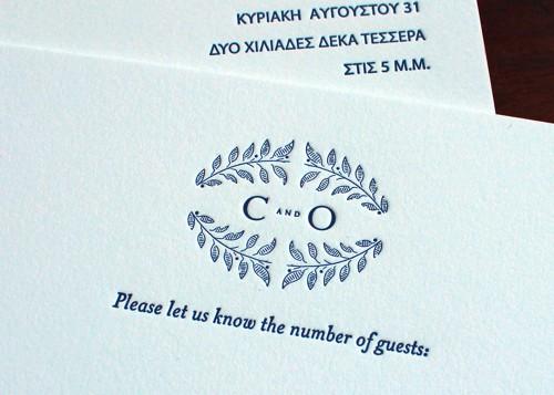 navy-blue-greek-letterpress-wedding-rsvp