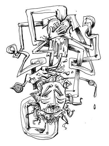 7.9.13  > Thank You > 8.5 x 11 inch Pen Draw­ing on paper > CLICK IMAGE TO PURCHASE