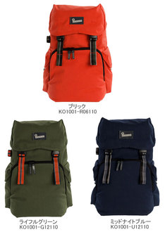 Three colors available: Dark Blue, Green, and Orange/Red.