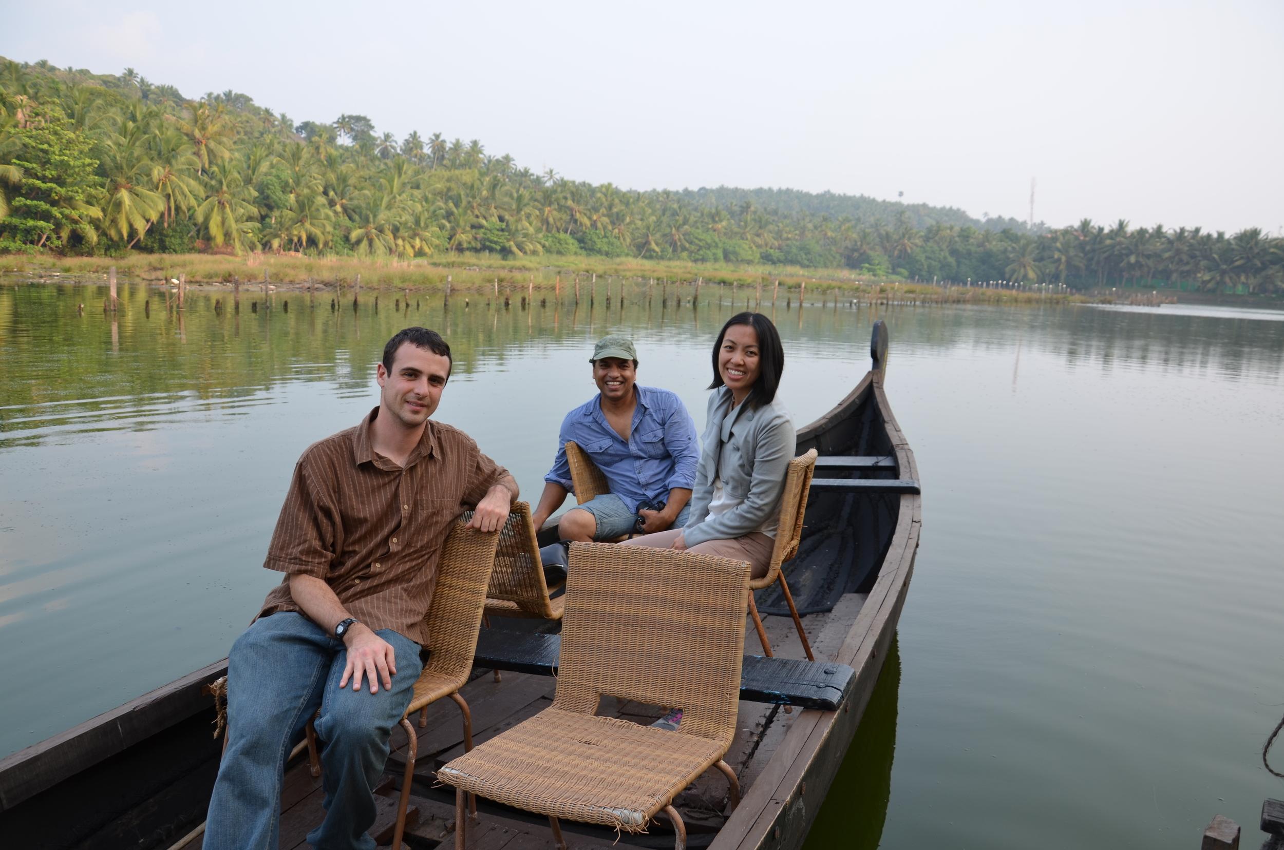 Lagoon ride