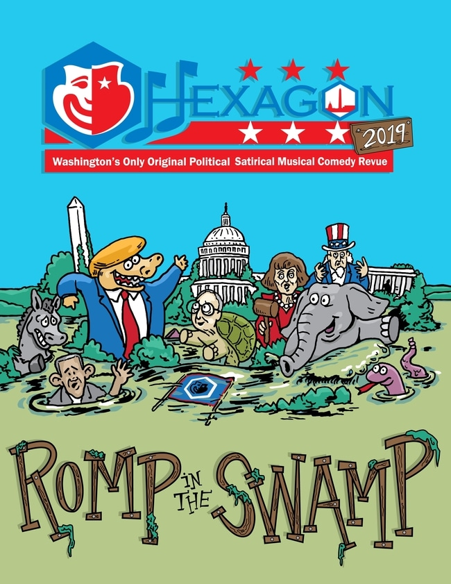 Hexagon_RompintheSwamp_poster-edit-2.jpg