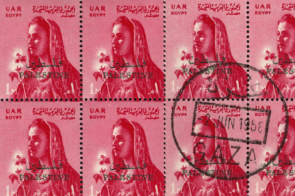 Who am I without Palestine? (detail), overprinted stamps, photographs, 2011
