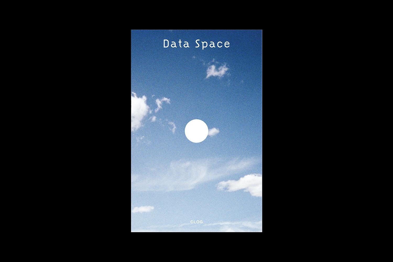03 DATA SPACE.jpg
