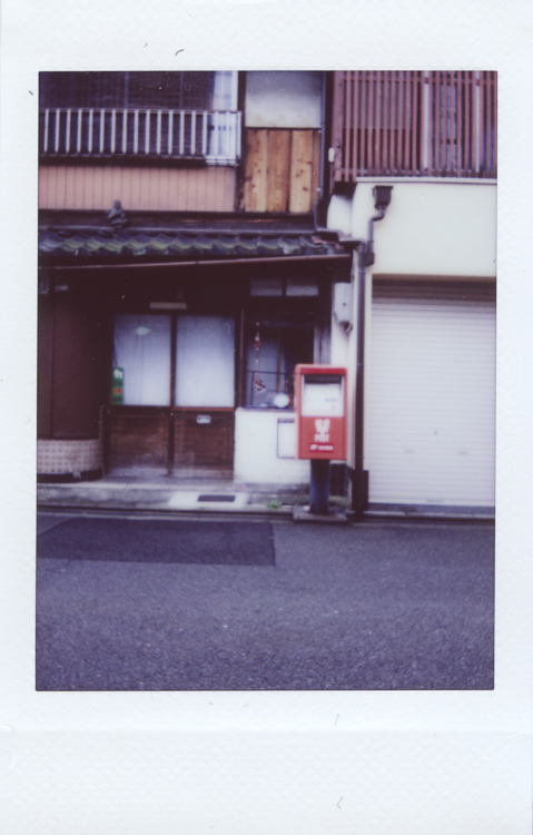 Kyoto (Gion to be precise), made with an Instax Mini 90S