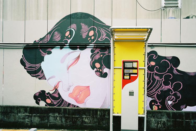 Graffiti, Kumamoto