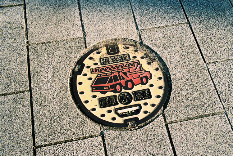 Manhole cover, Uji (I think)