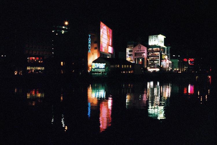 Waterfront, Fukuoka