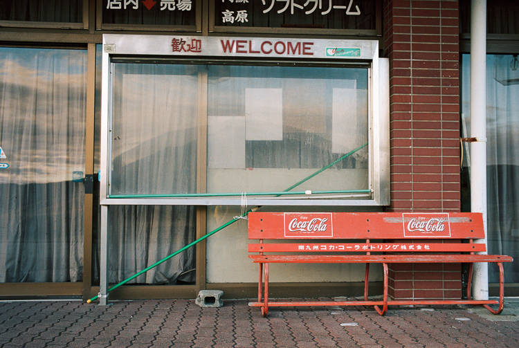 Cafe near the Aso volcano museum, Kumamoto prefecture