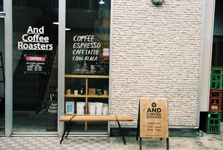 And Coffee Roasters, Kumamoto