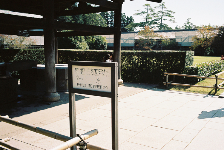 Outside Todaiji, Nara