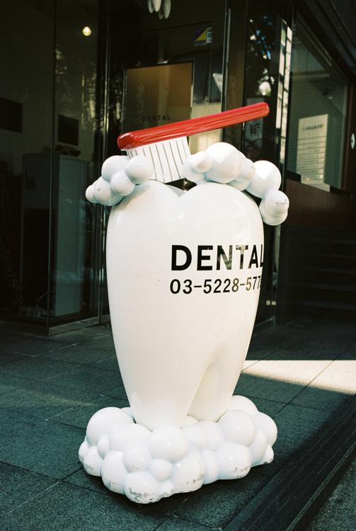Tooth, Kagurazaka