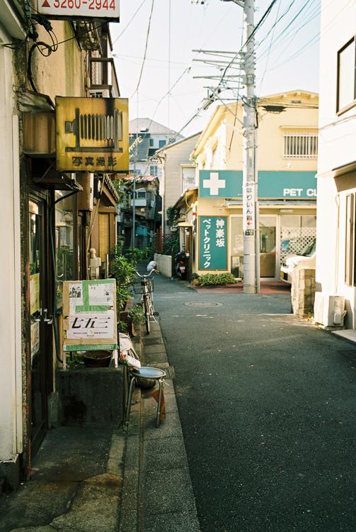 Camera store?, Kagurazaka