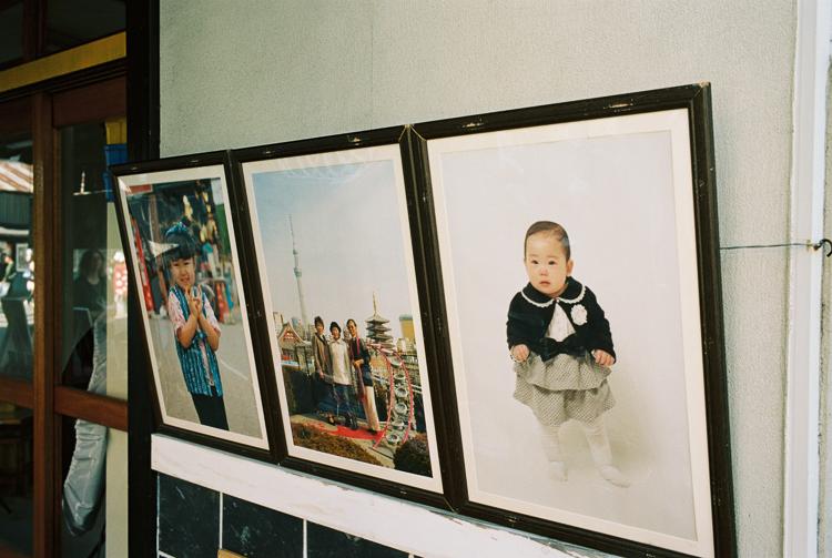 Photographer's studio (at a guess), Asakusa