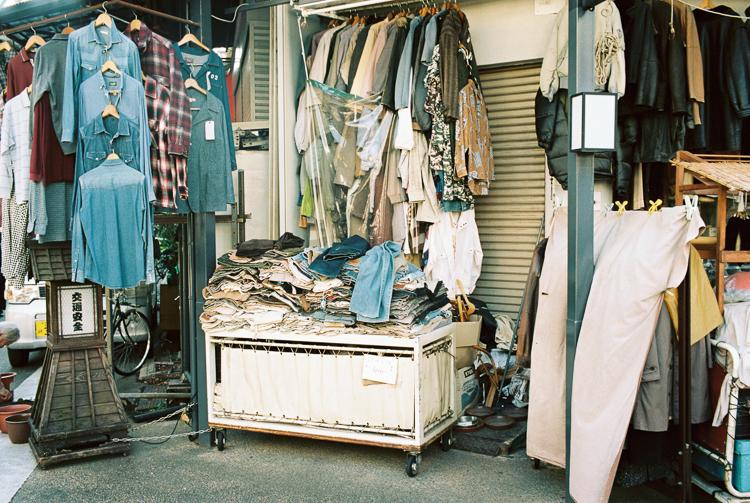 Vintage store, Asakusa