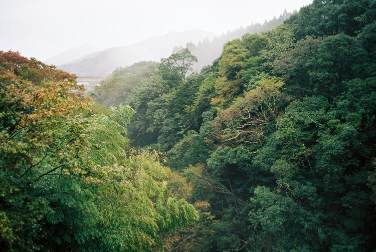 Somewhere near Takachiho